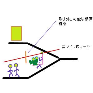 Cocolog_oekaki_2011_02_06_10_45