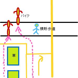 Cocolog_oekaki_2011_06_12_15_39