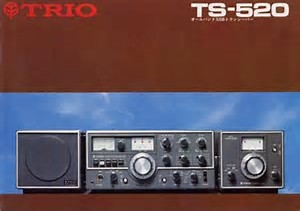 Ts520